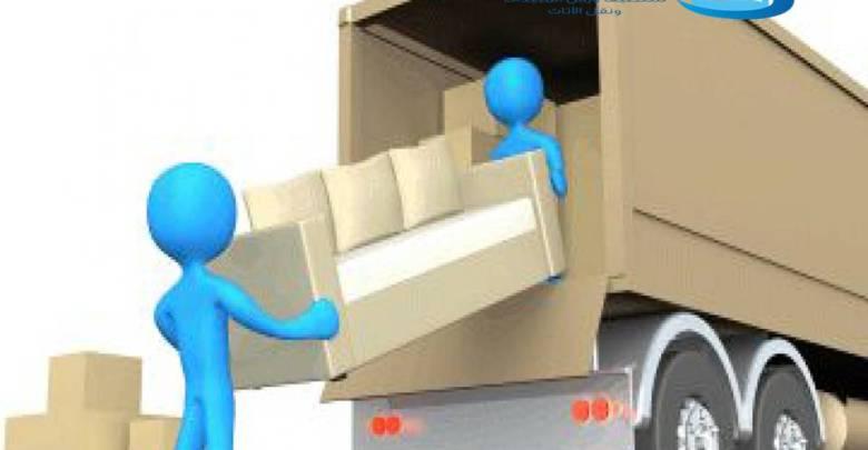 شركةركن العربي لتركيب غرف النوم وتنظيف الاثاث بالرياض عمالة فلبنية920008956 Slide1.jpg?resize=78