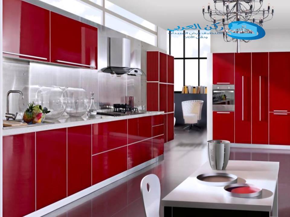 شركة تنظيف مطابخ بالبدائع 0533942977