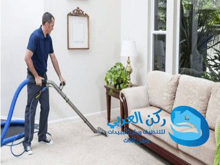 شركة تنظيف منازل ببريدة