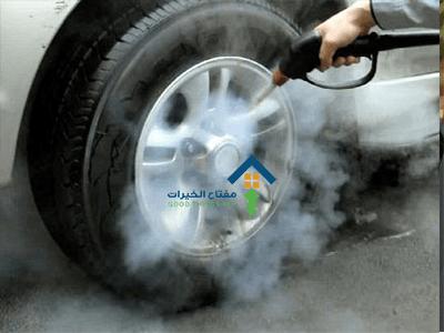 شركة غسيل بخار للسيارات