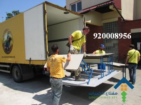 افضل شركة نقل اثاث شمال الرياض 920008956