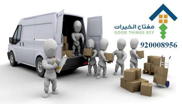 افضل شركة نقل عفش جنوب الرياض 920008956