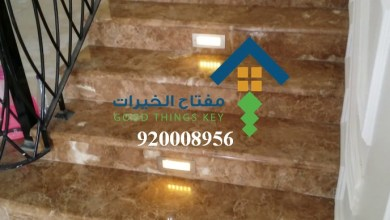 تلميع رخام السلم 920008956