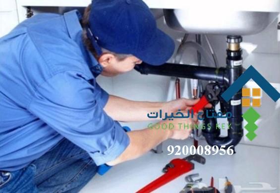 رقم سباك ممتاز غرب الرياض 920008956