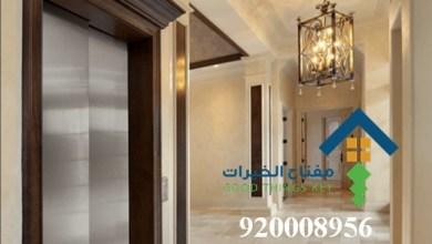 مصاعد الرياض 920008956