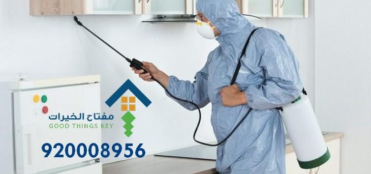 افضل شركة مكافحة الوزغ شرق الرياض 920008956