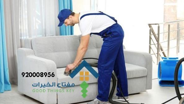 تنظيف منازل جنوب الرياض 920008956