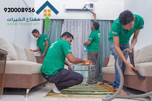 تنظيف منازل شمال الرياض 920008956