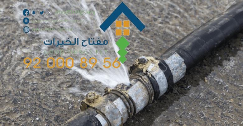 أسعار كشف تسربات المياه بالرياض