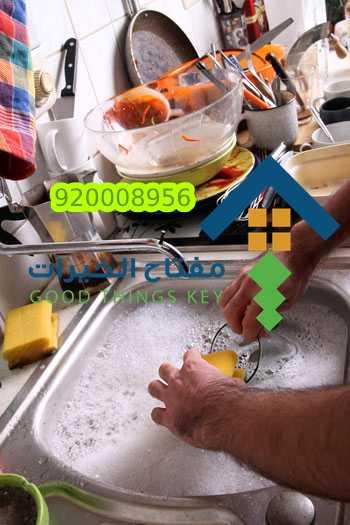 شركة تنظيف مطابخ الالمنيوم بالرياض