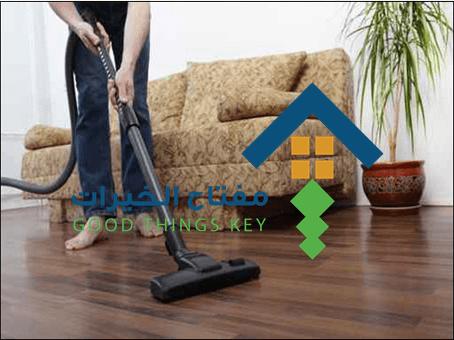 شركة تنظيف شقق محروقة غرب الرياض