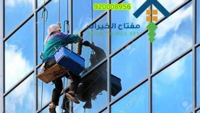شركة تنظيف واجهات كلادينج شمال الرياض