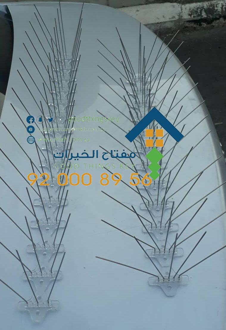 شركة تركيب طارد الحمام بالرياض: