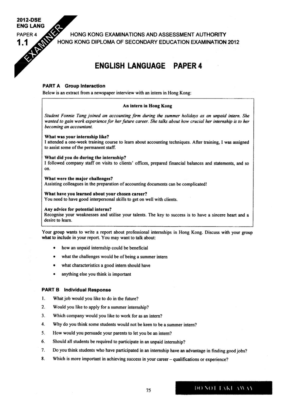 [2012DSE]英文 English Language Past paper – 公開試資源庫