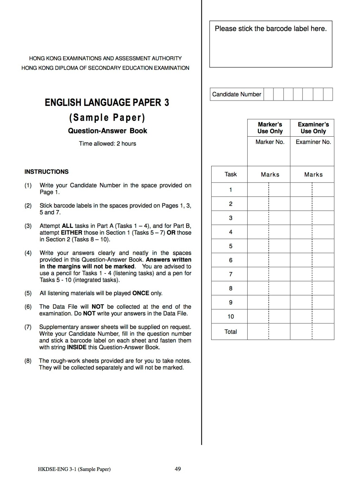 [2012DSE]英文 English Language Past paper Sample Paper 樣本試卷 – 公開試資源庫