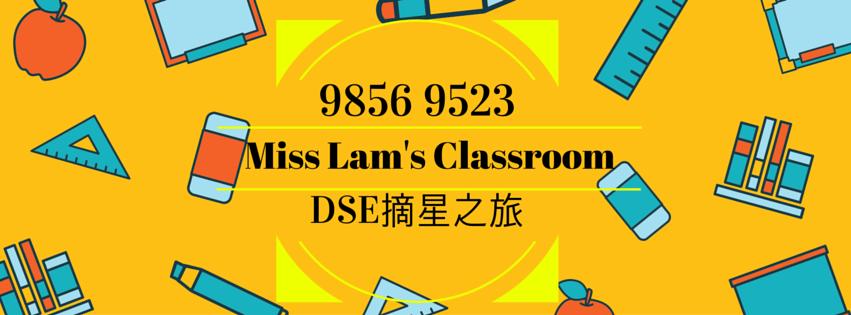 荃灣中文補習-DSE中文星級課程 - 星之教育|英文補習|數學補習