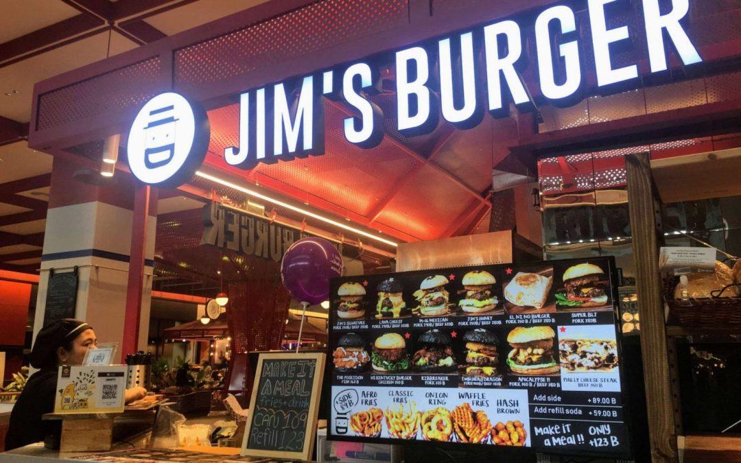 [ผลงาน] ร้านเบอร์เกอร์ JIM's Burger เรียบหรู ดูดี แต่ไม่ซ้ำใคร