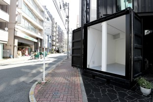tomokazu-hayakawa-container-corner-designboom-06
