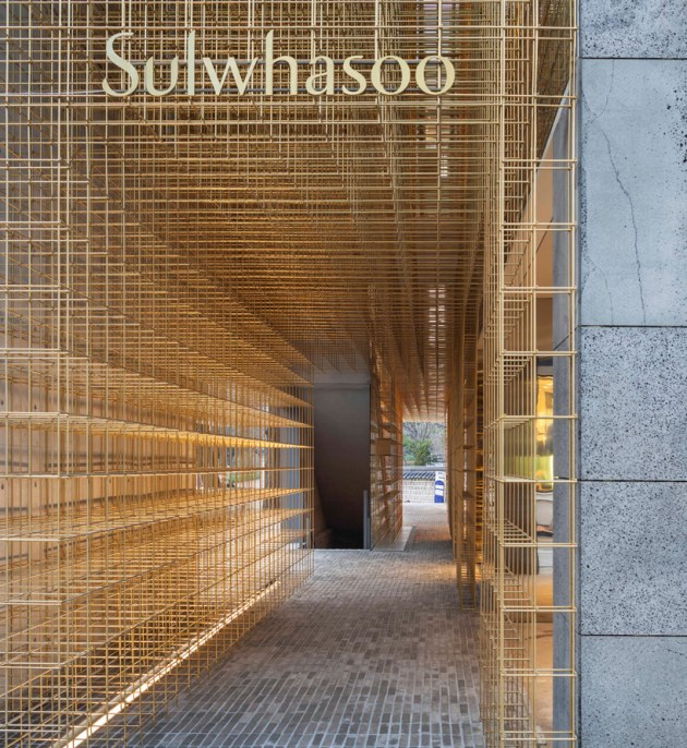 nerihu-sulwhasoo-flagship-store-seoul-designboom-02