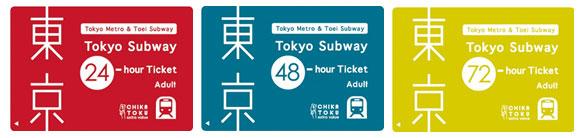 n7-tokyo_metro_24hr