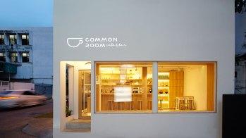 common-room-10