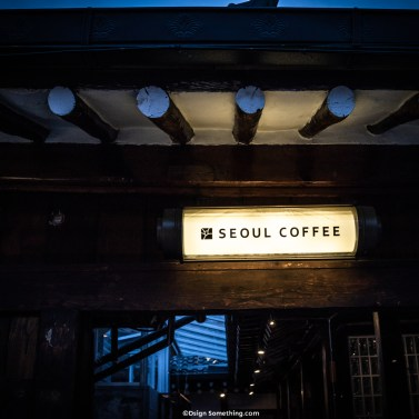 Cafe Seoul_57