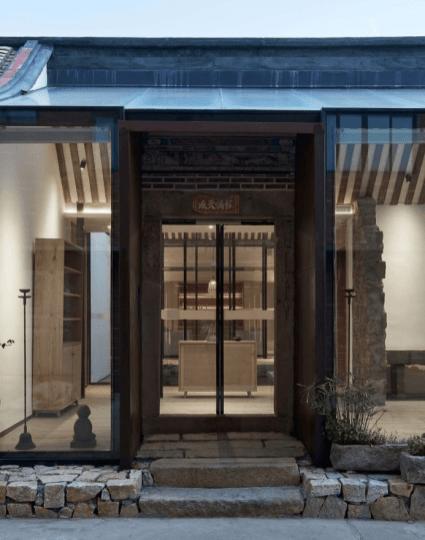 Xiangyuxiangyuan Home Stay (10)