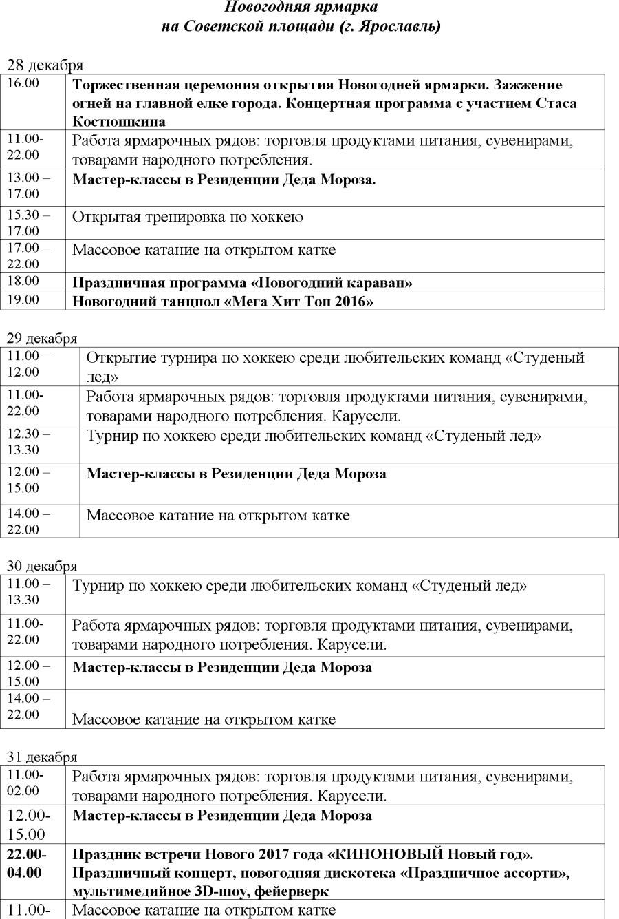 prilozhenie-_afisha_-7105026-v1