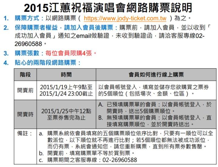 concert_09