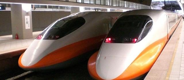 圖片來源:台灣高鐵網站www.thsrc.com.tw