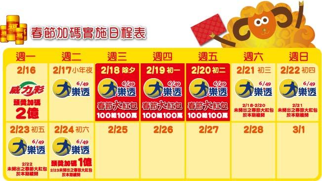 red104_calendar