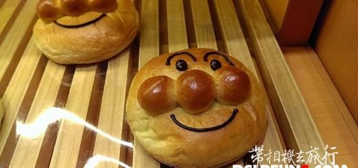 anpanman_bread (6)