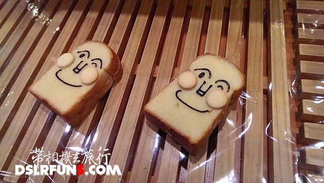 anpanman_bread (7)