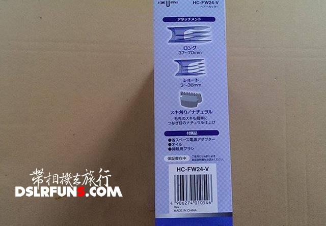 izumi-fw24 (7)
