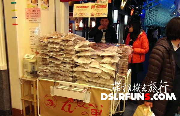 japan-shrimp pancake- (3)