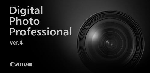 Digital Photo Professional