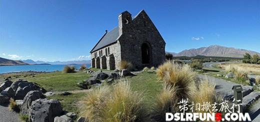 lake-tekapo-church (1)