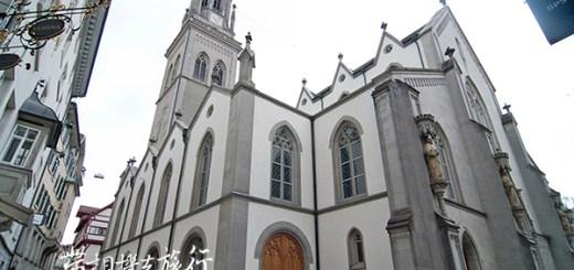 St_Gallen (1)
