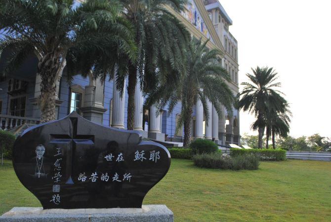 king-lin-shan (10)