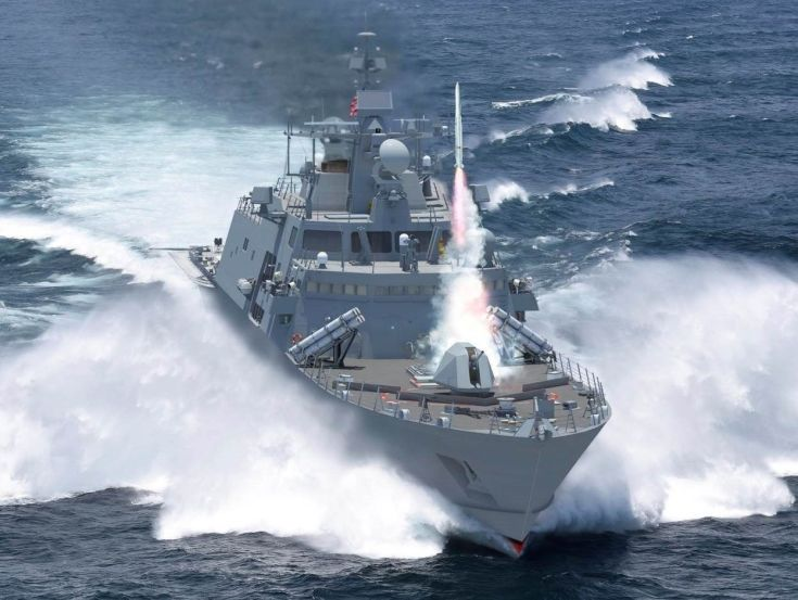 artist rendering of navy warship launching a missile
