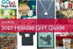 dsm4kids 2017 Holiday Gift Guide – dsm4kids.com
