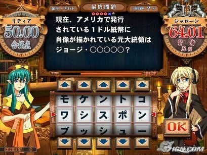 Quiz Magic Academy DS Various