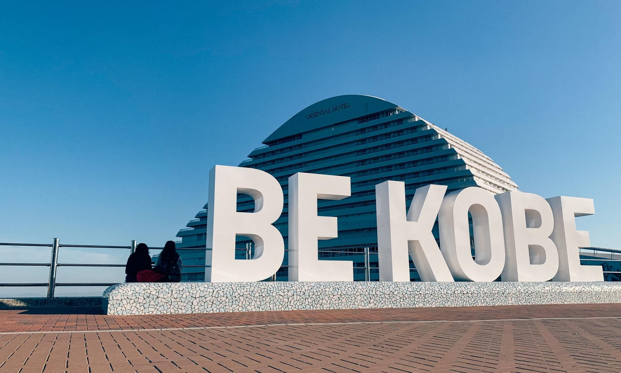 Be Kobe signage in front of Oriental hotel