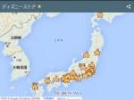 【googlemap】全国のディズニーストアの一覧をgooglemapで作成!