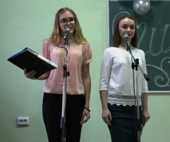 Ведучі заходу – студентки Христина Флешко та Соломія Кицун (УА-22Б)