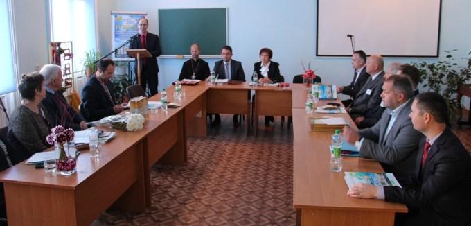 Президія конференції