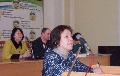 Доповідає декан біолого-природничого факультету доцент Світлана Волошанська