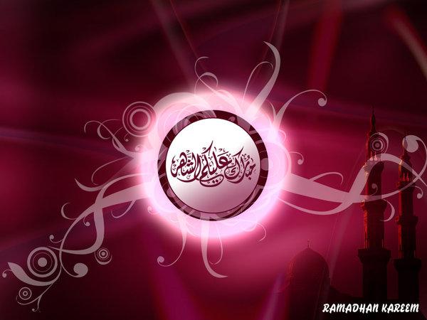 Tiga Prinsip Berinteraksi dengan Al Quran Selama Ramadhan (2/2)