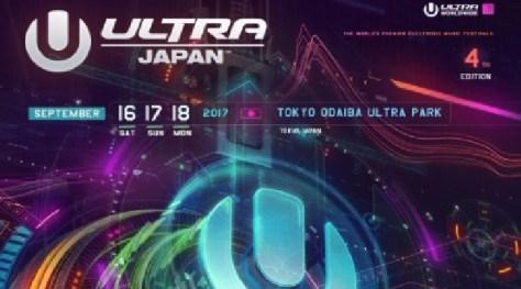 ウルトラジャパン2017 1日目 [ウルトラ2017 1日目] 09月16日(土曜日) 2017 チケット - Ultrajapan2017 出演者・スケジュール・タイムテーブル