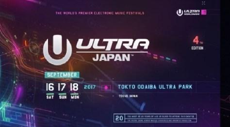 [ウルトラ2017 3日目] 09月18日(月曜日/祝日・敬老の日) 2017 チケット - Ultrajapan2017 出演者・スケジュール・タイムテーブル